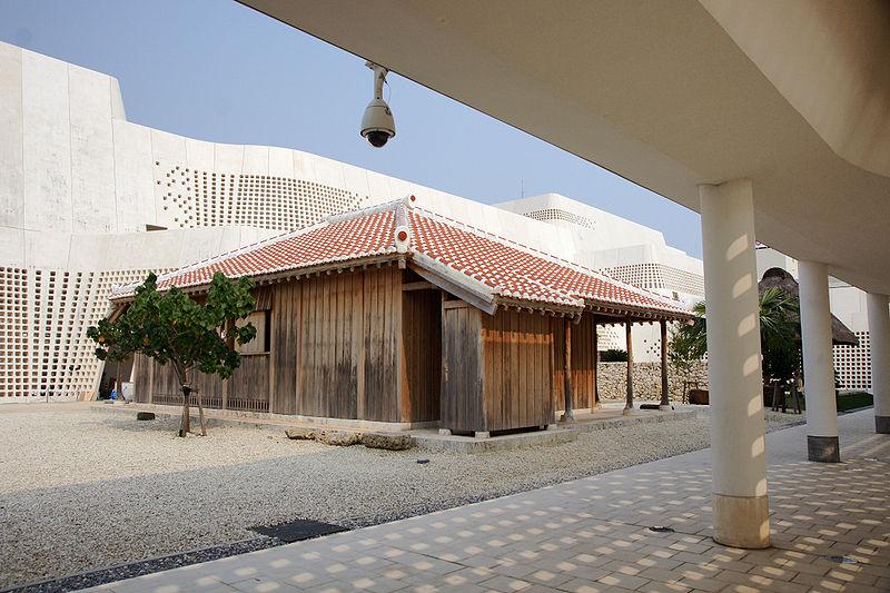 File:Okinawa Prefectural Museum & Art Museum08ss4272.jpg