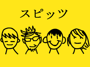 A Spitz Band Draw (Maded in Paint)
