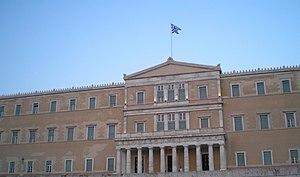 English: Parliament of Greece in Syntagma squa...