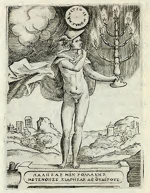 Emblem from Symbolicarum quaestionum.