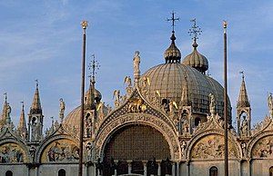 English: St. Mark's Basilica