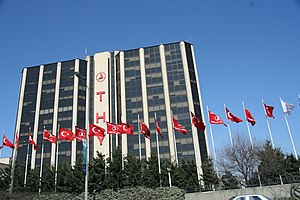 Turkish Airlines headquarters - Yeşilköy, Bakı...