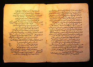 English: An Arabic manuscript written under th...