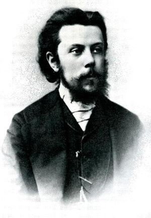 English: Modest Mussorgsky, 1865