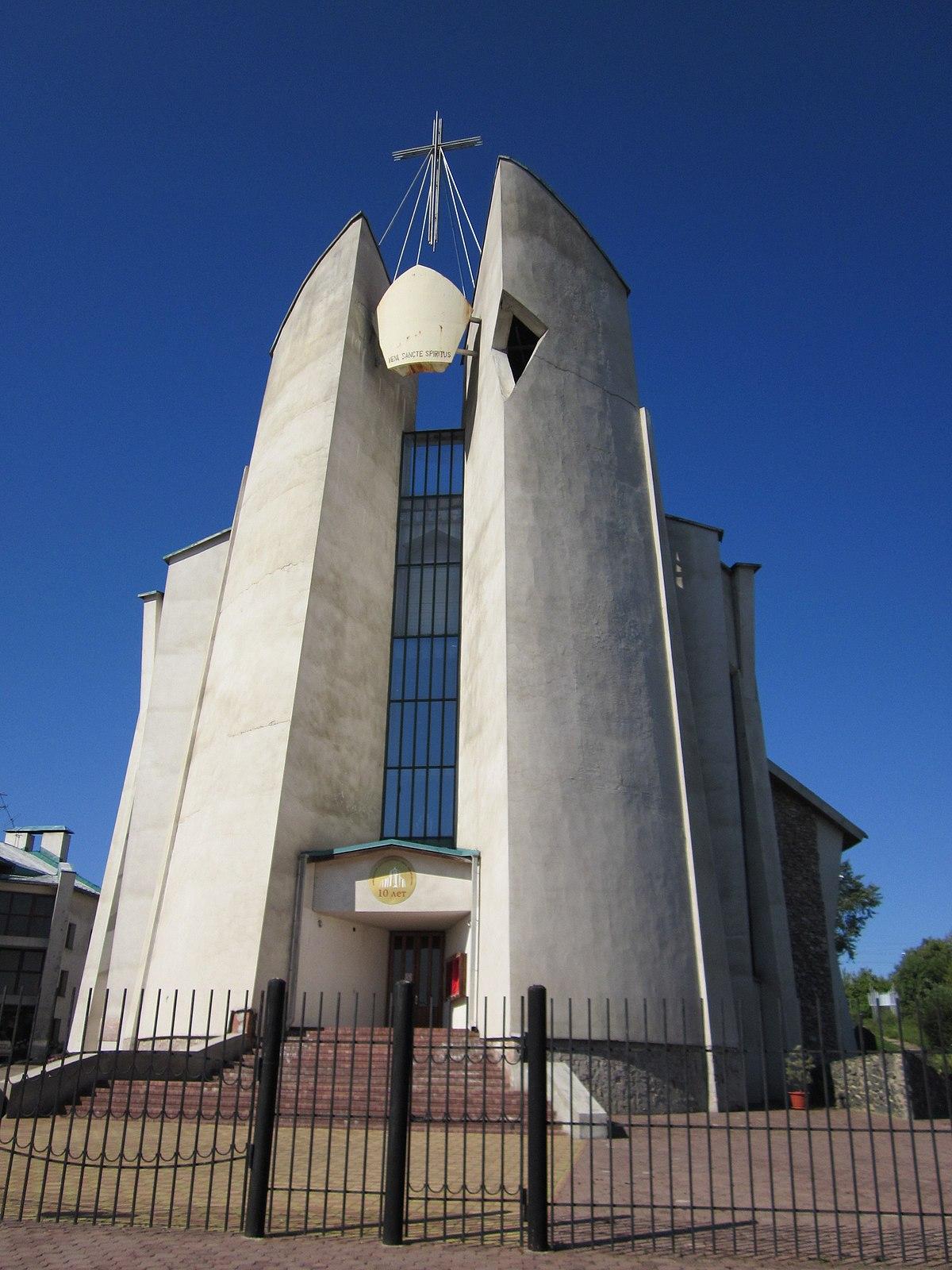Roman Catholic Diocese Of Saint Joseph At Irkutsk Wikipedia