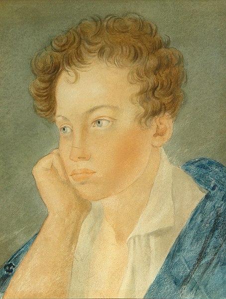 Пушкин В Юности Фото