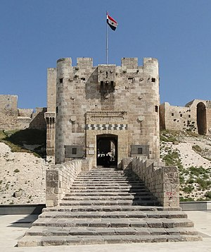 English: Bastion of the Citadel of Aleppo, Syr...