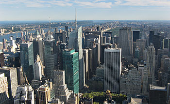 English: View of NYC from Empire state building