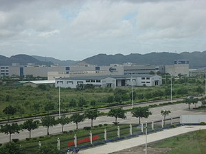 English: Zhuhai Free Trade Zone