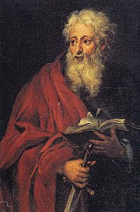 "Georg Gsell. ""The Apostle Paul."""