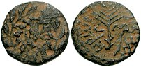 JUDAEA, Herodians. Herod Antipas. 4 BCE-39 CE....