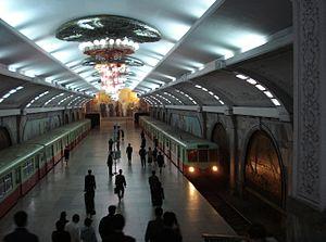 Pyongyang Metro, DPRK, Puhŭng (부흥) station Fra...