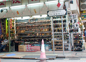 A local version of Shoe store (鞋鋪) in Mong kok...