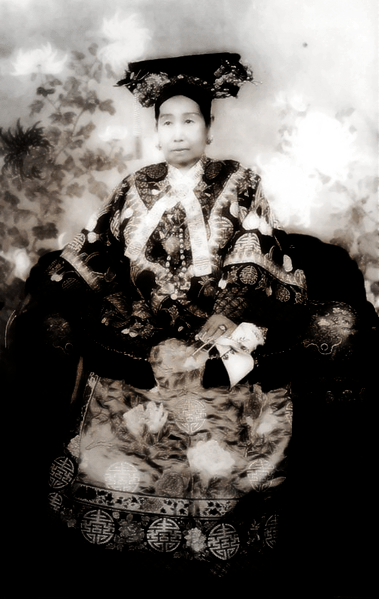 File:The Ci-Xi Imperial Dowager Empress (4).PNG