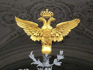 The double-headed eagle on the gates of the Wi...