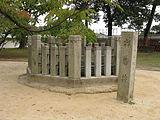 Photo of Okiku's Well