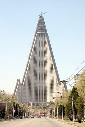 280px-Dprk_pyongyang_hotel_rugen_05_s.jpg