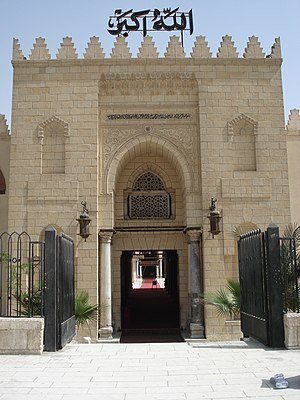 The entrance to the Mosque of Amr ibn al-As