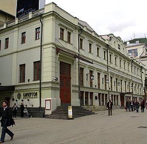 MKHAT (Moscow Art Theater), Kamergersky Lane, ...