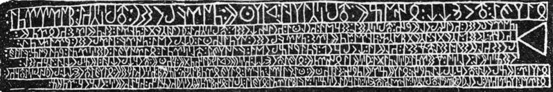 File:Tonyukuk Inscription.png