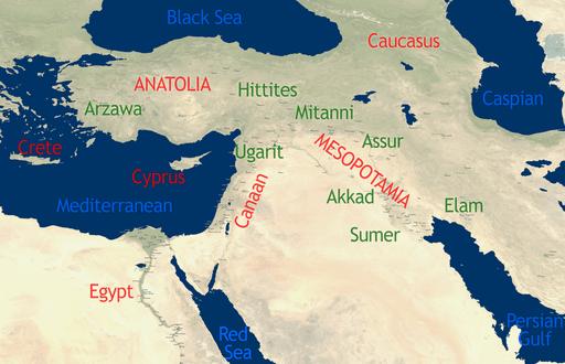 Ancient Orient