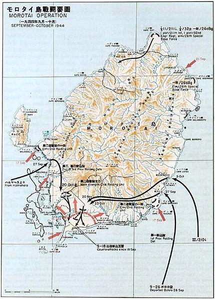 File:Japanese forces Morotai.jpg