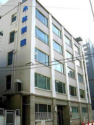 Kobayashi Pharmaceutical Company, Limited ,Dos...