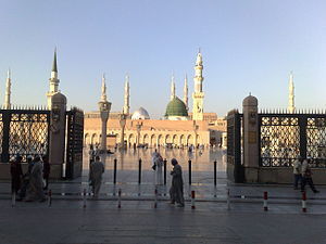 English: Al-Masjid al-Nabawi