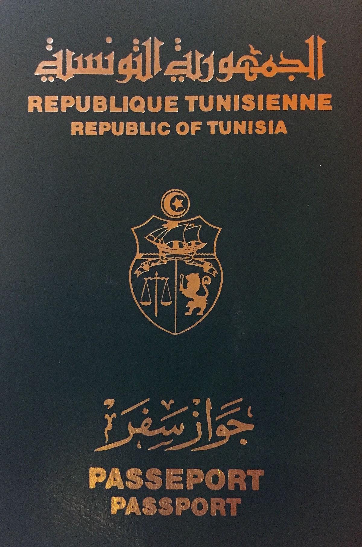 Lonely Planet Tunisia.pdf