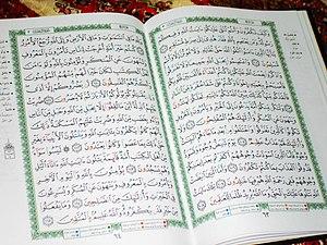 Quran, Mus'haf_Al_Tajweed.