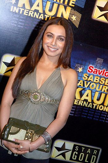 English: Savlon Sabsey Favourite Kaun Awards