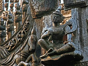 Wood carving of Lawka Nat at Shwenandaw Monastery