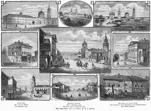История Калуги Википедия