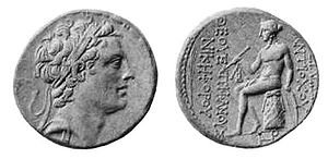 O// Head of Antiochus IV. R// ΘΕΟΥ ΕΠΙΦΑΝΟΥΣ Ν...