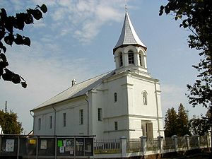 Ilūkste Roman Catholic Church