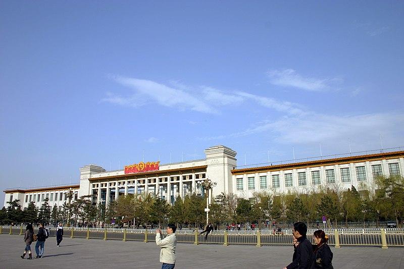 File:NationalMuseumofChinapic2.jpg