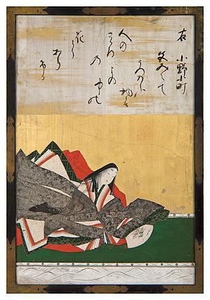 English: Sanjūrokkasen-gaku (Thirty-six Poetry...
