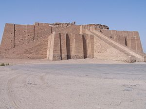 Ancient ziggurat at Ali Air Base Iraq