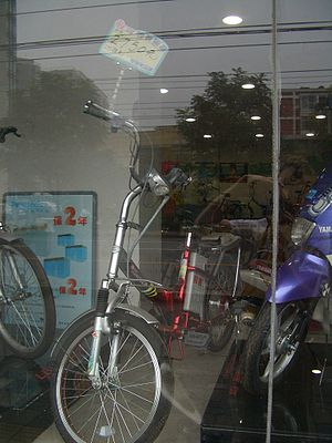 Looking into the window of an electric bicycle...