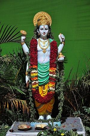 English: Dhanvantari (धन्वंतरी), known as an a...