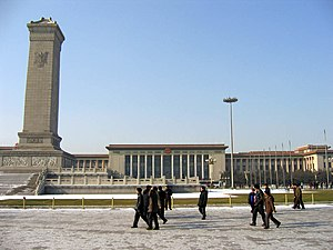 The Great Hall of the People, where the Nation...