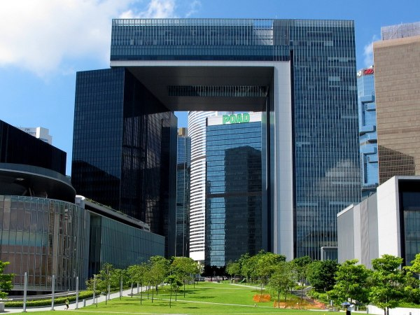 Central Government Complex (Hong Kong) - Wikipedia