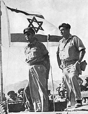 The Ramatkal Moshe Dayan and Avraham Yoffe, co...