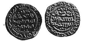 English: coin of Sheger de-durr Cairo 1250 Bri...