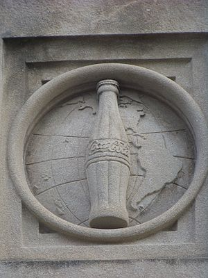 English: Detail on Elmira Coca-Cola Bottling P...