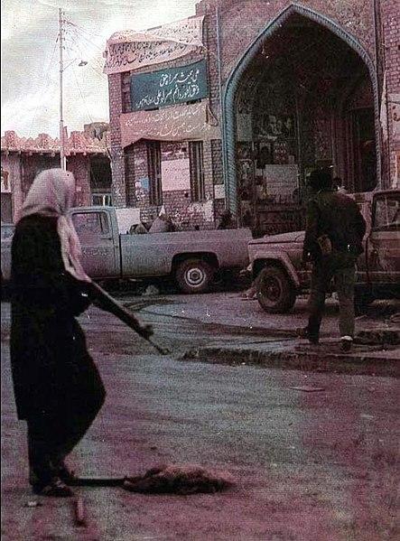 File:Iranian Resistance.jpg