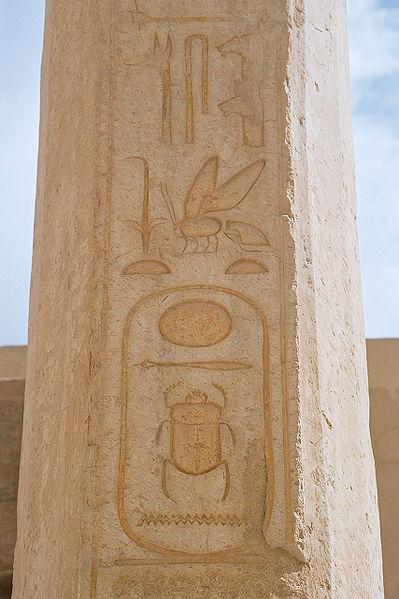 File:Luxor, hieroglyphs on an obelisk inside the Temple of Hatshepsut, Egypt, Oct 2004.jpg