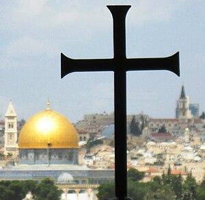 Dome of the Rock & Cros עברית: צלב וכיפת ה...