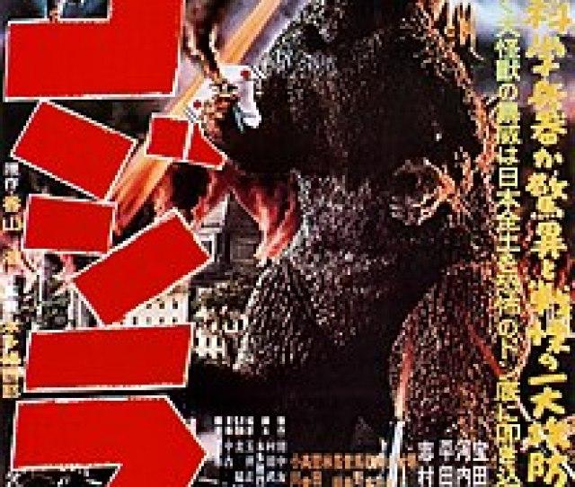 Godzilla Ishiro Honda 1954