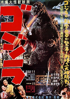 English: 1954 Japanese movie poster for 1954 J...